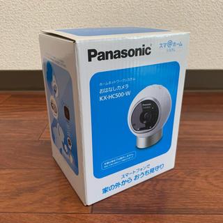 パナソニック(Panasonic)のPanasonic おはなしカメラ パナソニック ホワイト防犯カメラ(防犯カメラ)