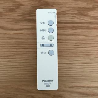 パナソニック(Panasonic)のパナソニックHK9327K照明リモコン中古品(天井照明)