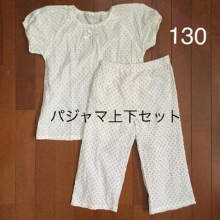 ムジルシリョウヒン(MUJI (無印良品))の《中古品》無印良品 パジャマ(130)(パジャマ)