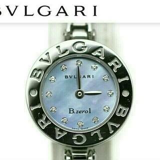 ブルガリ(BVLGARI)のブルガリ 腕時計 ビーゼロワン B-Zero1 バングルウォッチ 【箱付き】(腕時計)