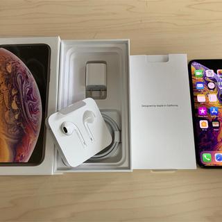 Apple - docomo SIMロック解除済 iPhone XS 256GB ゴールド