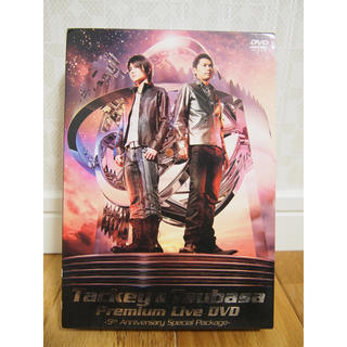 タッキーアンドツバサ(タッキー&翼)のタッキー&翼/TACKEY&TSUBASA Premium Live DVD(アイドルグッズ)
