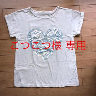 GU - ジーユー Tシャツ 女の子 140 ハート スパンコール
