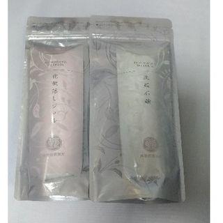 ドモホルンリンクル - ドモホルンリンクル 化粧落としジェル 洗顔石鹸 2本組