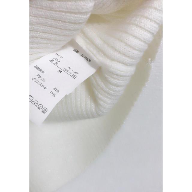 しまむら(シマムラ)のラメがちらっと♡カワイイ♡ レディースのトップス(カットソー(半袖/袖なし))の商品写真