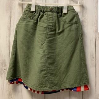 ブリーズ(BREEZE)のスカート【BREEZE】140cm(スカート)