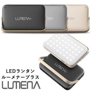 LUMENA/ルーメナープラス・ゴールド 日本正規品