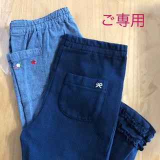 familiar - familiar 7分丈パンツ 120
