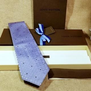 ルイヴィトン(LOUIS VUITTON)のルイヴィトン ネクタイ メンズ 新品 ブルー 箱 ギフト モノグラム ヴィトン(ネクタイ)
