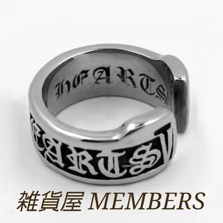 送料無料14号クロムシルバーサージカルステンレススクロールラベルリング指輪値下げ(リング(指輪))