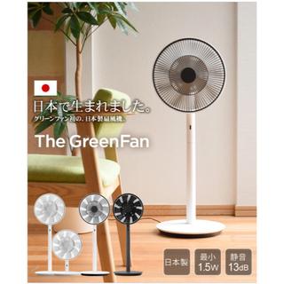 バルミューダ(BALMUDA)の【新品】 バルミューダ EGF-1600-WG DC扇風機 ホワイト×グレー(扇風機)