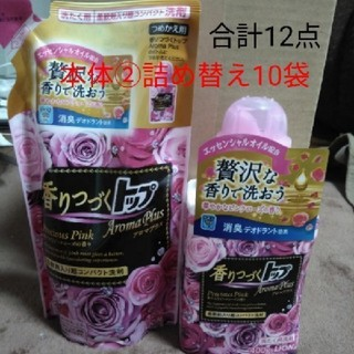 LION - 香りつづくトップ  ピンク  12点セット