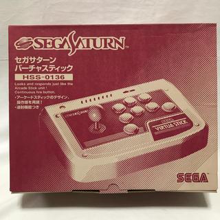 SEGA - セガサターン バーチャスティック HSS-0136