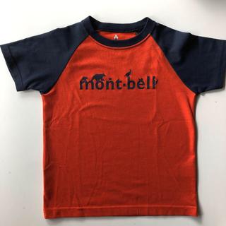 モンベル(mont bell)のモンベル Tシャツ 130(Tシャツ/カットソー)