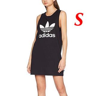 アディダス(adidas)の【レディースS】黒   タンク ワンピース(ミニワンピース)