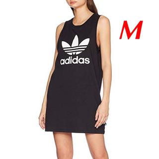 アディダス(adidas)の【レディースM】黒  タンク ワンピース(ミニワンピース)