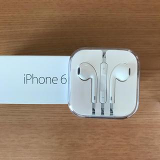 アップル(Apple)のiPhone 6 イヤホン 新品・未開封(ヘッドフォン/イヤフォン)