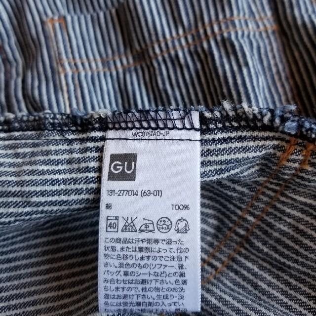 GU(ジーユー)のGU★ヒッコリーシャツワンピ130 キッズ/ベビー/マタニティのキッズ服 女の子用(90cm~)(ワンピース)の商品写真