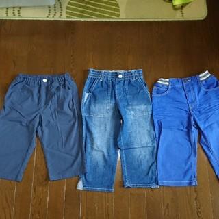 サンカンシオン(3can4on)の男の子150パンツ三枚セット(パンツ/スパッツ)