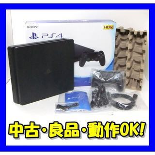 PlayStation4 - d◆送込/中古/良品◆PS4 本体 500GB ブラック プレステ4