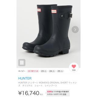 ハンター(HUNTER)のHUNTER ORIGNAL SHORT(レインブーツ/長靴)