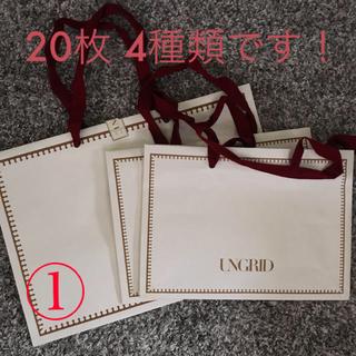 アングリッド(Ungrid)のUngrid ショッパー 18枚(ショップ袋)