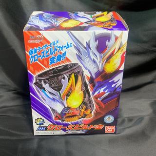 BANDAI - DXクローズビルド缶