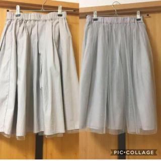 ハレ(HARE)のリバーシブル チュールスカート(ひざ丈スカート)