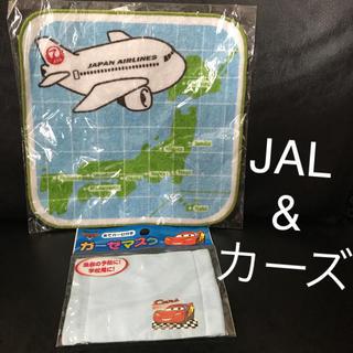ジャル(ニホンコウクウ)(JAL(日本航空))のJALオリジナルミニタオルとカーズガーゼマスク(タオル/バス用品)