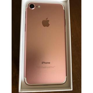 iPhone - iPhone 7 Rose Gold 256 GB SIMフリー