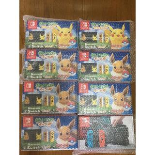 Nintendo Switch - ニンテンドースイッチ ポケモン ピカチュウ2台、イーブイ5台、ネオンカラー1台