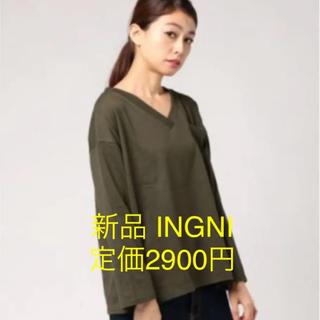 イング(INGNI)の新品❤️タグ付き INGNIポケット付きTシャツ 定価2900円(Tシャツ(長袖/七分))