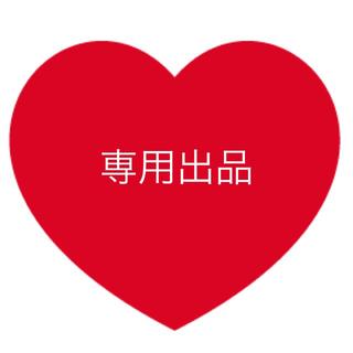 ジーユー(GU)の□ A-mam様 専用ページ(ロングワンピース/マキシワンピース)
