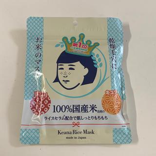 イシザワケンキュウジョ(石澤研究所)のお米のマスク/10枚入り(パック / フェイスマスク)