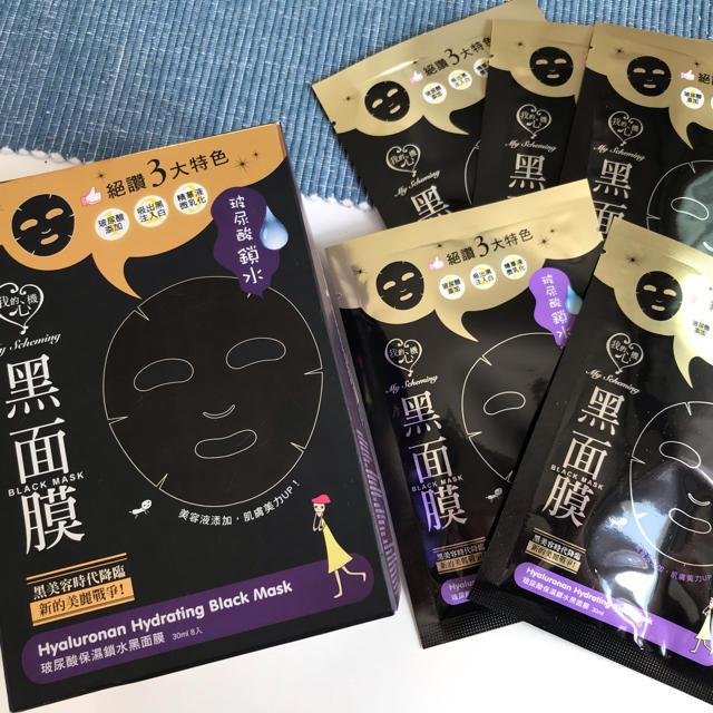 ダイソー シート マスク - 黒面膜ブラックマスク8枚セットの通販