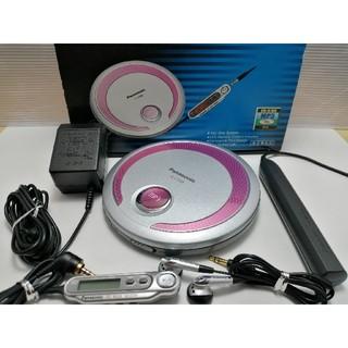 パナソニック(Panasonic)のパナソニック SL-CT500 3ヵ月保証 ポータブルCDプレーヤー(ポータブルプレーヤー)