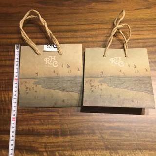 ロンハーマン(Ron Herman)のロンハーマン ショップ袋2枚(ショップ袋)