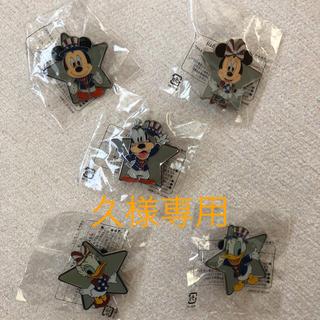 Disney - ディズニーランド ピンバッチ 5個セット