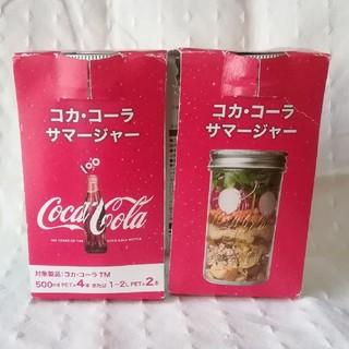 コカコーラ(コカ・コーラ)のコカ・コーラ サマージャー(ノベルティグッズ)