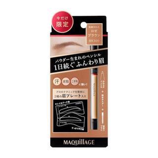 MAQuillAGE - ☆送料込☆マキアージュ ラスティングフォギーブロウEX 限定セットH1