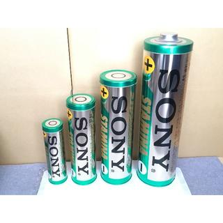 ソニー(SONY)の【超激レア一点モノ】 SONY 電池缶 4缶セット 【非売品・新品・未使用】(ノベルティグッズ)