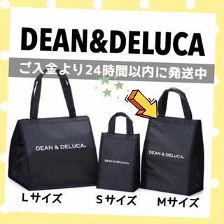 ディーンアンドデルーカ(DEAN & DELUCA)のDEAN&DELUCA黒Mサイズ保冷バッグクーラーバッグエコバッグトートバッグ(エコバッグ)