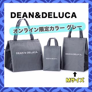 ディーンアンドデルーカ(DEAN & DELUCA)の限定グレーDEAN&DELUCA保冷バッグMエコバッグトートバッグランチバッグ(エコバッグ)