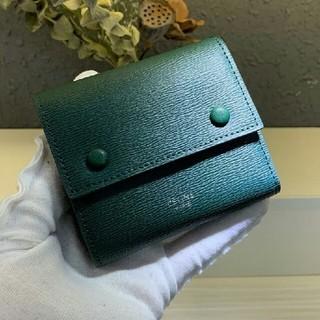 セリーヌ(celine)のceline セリーヌ 折り財布 カードケース 三つ折り(折り財布)