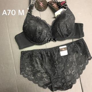 ブラショーツセット A70 新品 1603 ブラック(ブラ&ショーツセット)