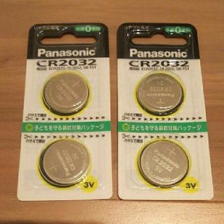 パナソニック(Panasonic)の新品 Panasonic パナソニック 電池 豆電池 CR2032 4個セット(その他)