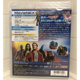 MARVEL - 【未開封品】BD+DVD ガーディアンズ・オブ・ギャラクシー:リミックス