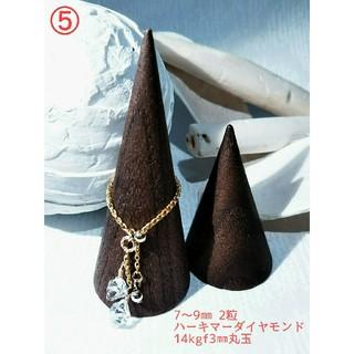 ☆14kgfウィートチェーンスライドリング 2ハーキマーダイヤモンド⑤(リング(指輪))