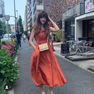 Noble - coel Sailor Collar Dress