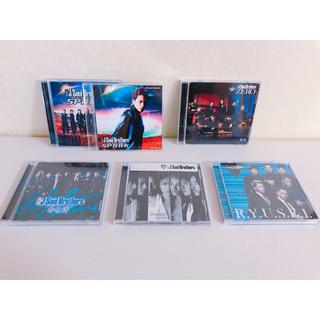 サンダイメジェイソウルブラザーズ(三代目 J Soul Brothers)のCD【結婚式にどうぞ】「三代目 J Soul Brothers」シングル×6枚(ポップス/ロック(邦楽))